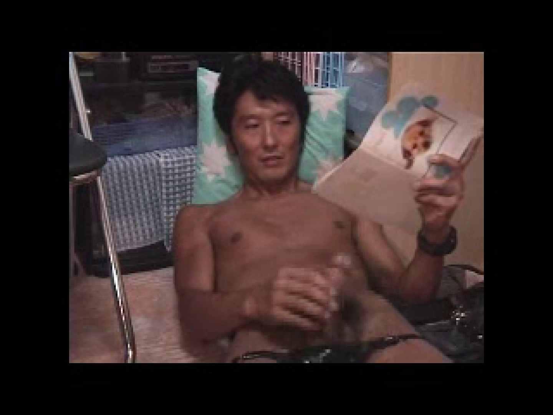 投稿男の性癖!!単独撮影 ディープキス チンコ画像 90枚 75