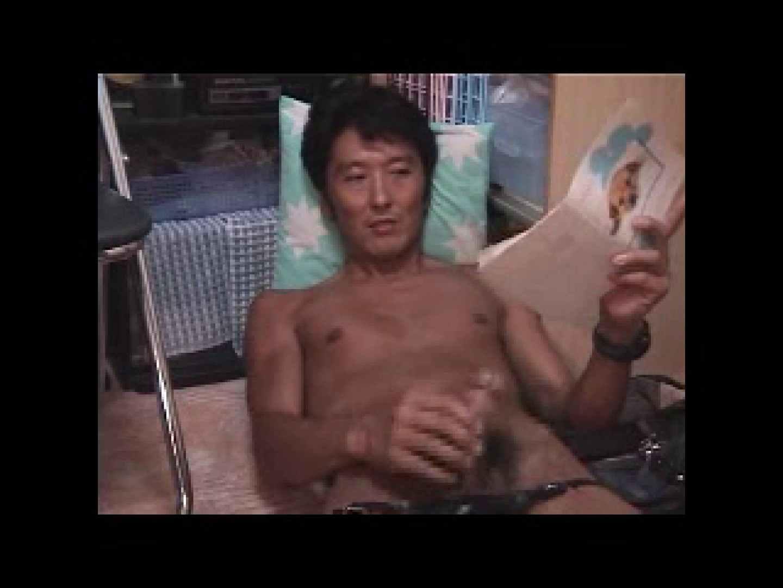 投稿男の性癖!!単独撮影 ディープキス チンコ画像 90枚 76