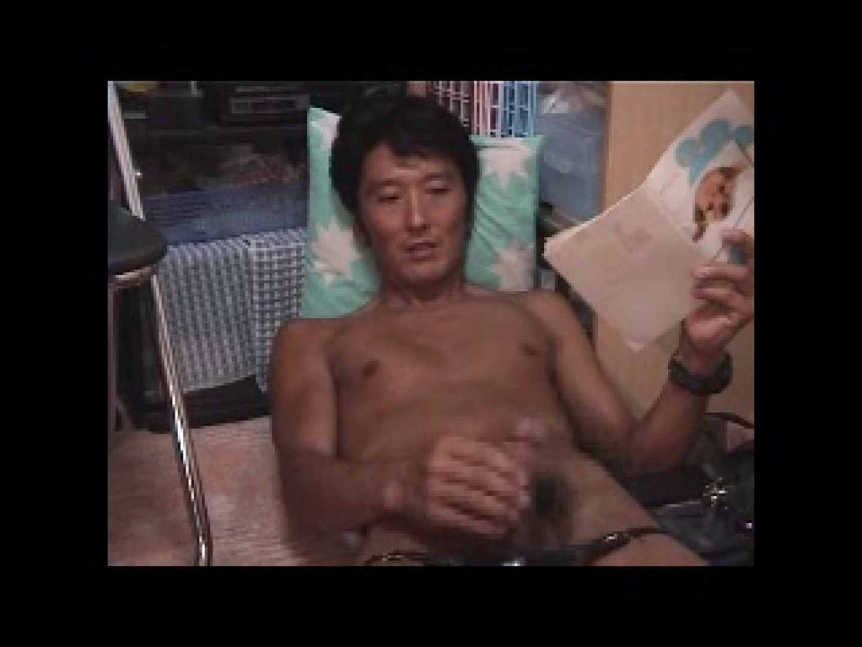 投稿男の性癖!!単独撮影 ディープキス チンコ画像 90枚 78