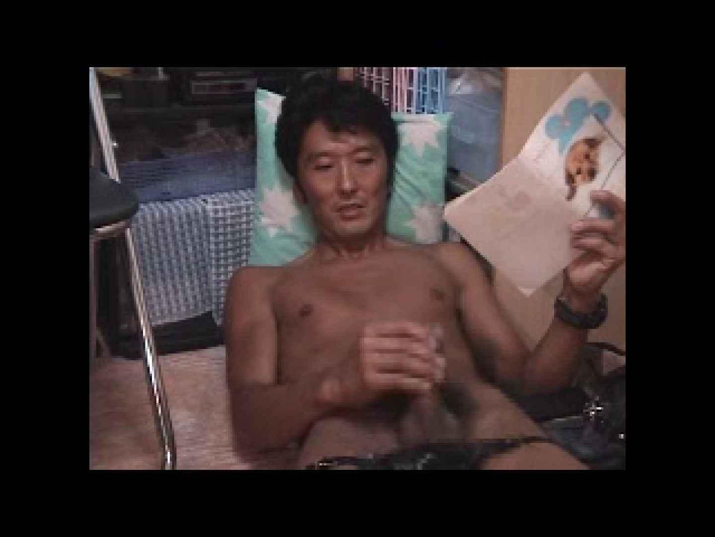 投稿男の性癖!!単独撮影 ディープキス チンコ画像 90枚 79