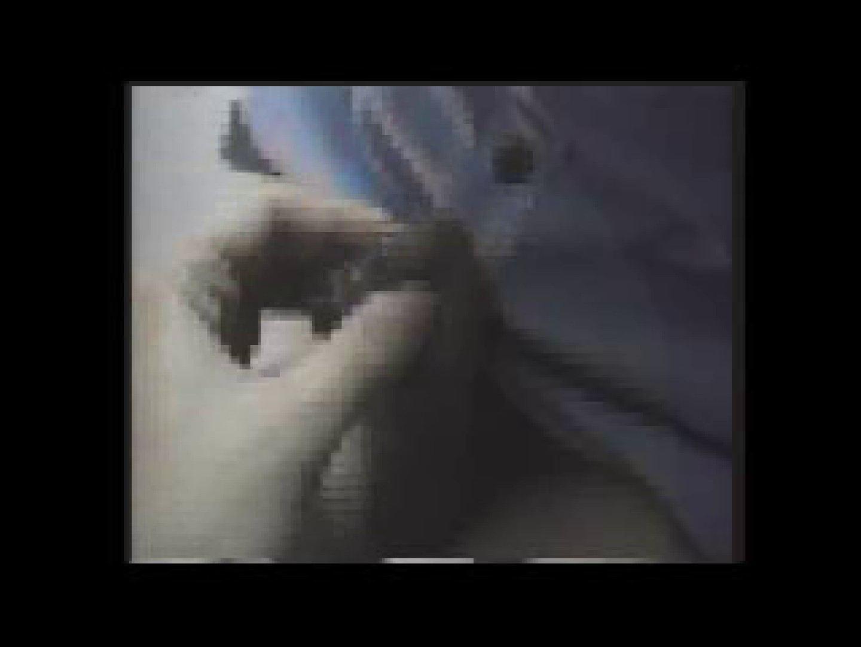包茎野郎の品祖なオナニー オナニー アダルトビデオ画像キャプチャ 107枚 6