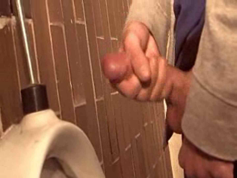 High school Sex VOL.2 アナル舐め ゲイ肛門画像 103枚 52