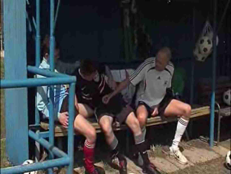 【洋物】フットボール選手達の真ん中の足は暴れん棒!! 顔射 ゲイモロ画像 104枚 32