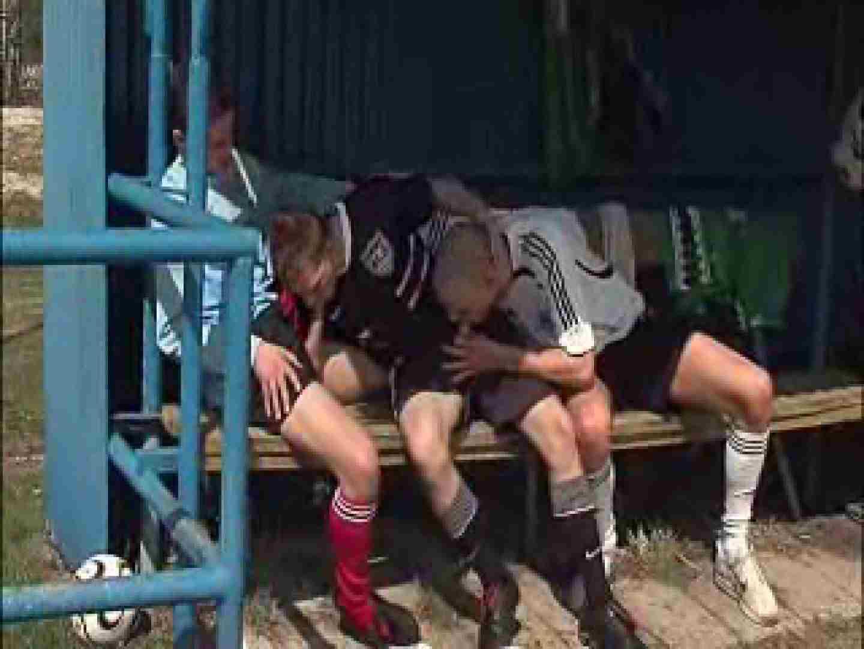 【洋物】フットボール選手達の真ん中の足は暴れん棒!! 顔射 ゲイモロ画像 104枚 33