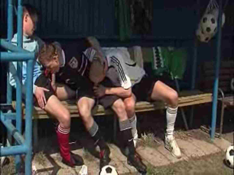 【洋物】フットボール選手達の真ん中の足は暴れん棒!! 顔射 ゲイモロ画像 104枚 34