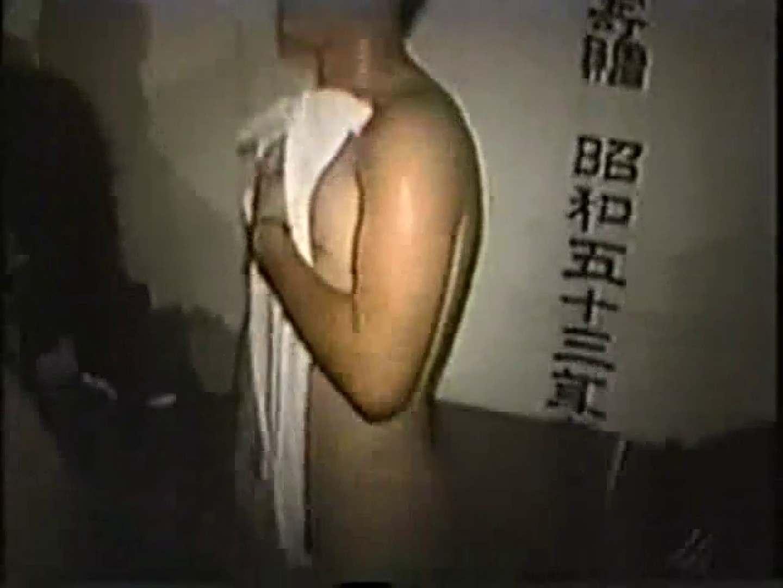 イケメン ふんどし 裸祭りだー 野外露出 ゲイ素人エロ画像 97枚 11