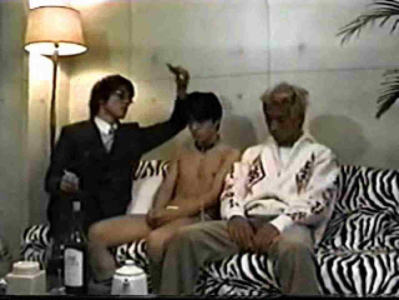 俺たちのセックスライフ Vol.03 アナル舐め ゲイ肛門画像 110枚 28
