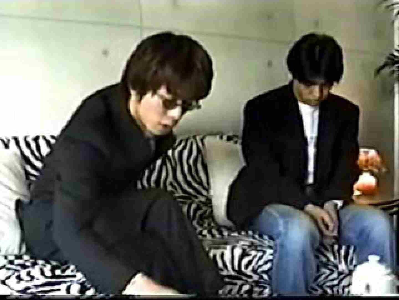 俺たちのセックスライフ Vol.03 アナル舐め ゲイ肛門画像 110枚 36