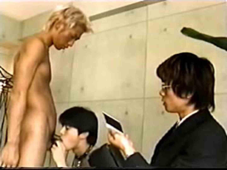 俺たちのセックスライフ Vol.03 アナル舐め ゲイ肛門画像 110枚 82