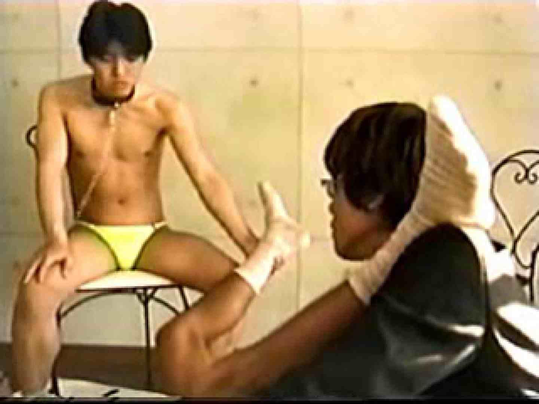 俺たちのセックスライフ Vol.03 アナル舐め ゲイ肛門画像 110枚 94