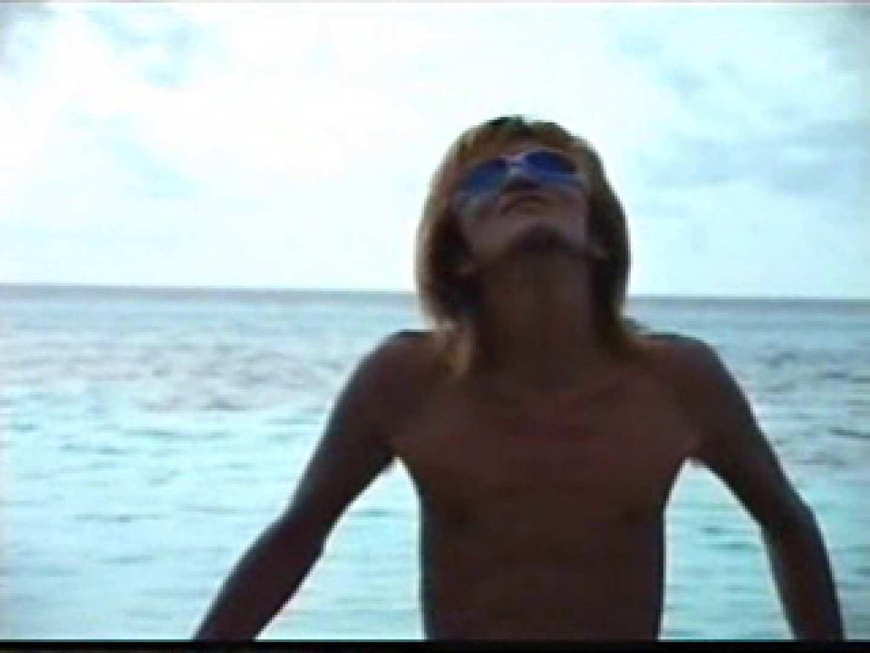 イケメン男は海が似合います!VOL.1 男 ゲイ無料無修正画像 60枚 1