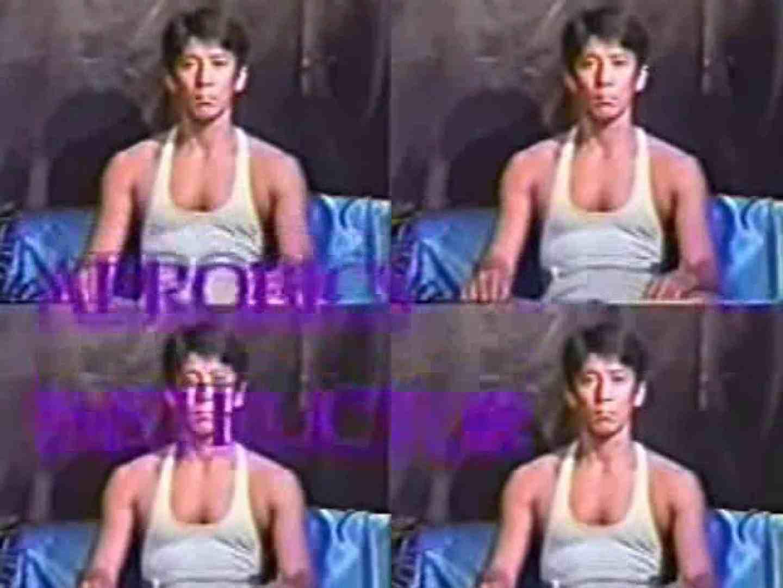 マッチョマンの性事情VOL.2 アナル舐め ゲイ肛門画像 104枚 49
