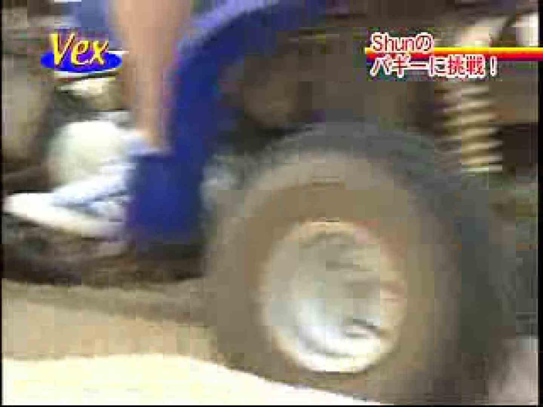 イケメンピクチャーズ vol.4 男 ゲイ無料無修正画像 70枚 12