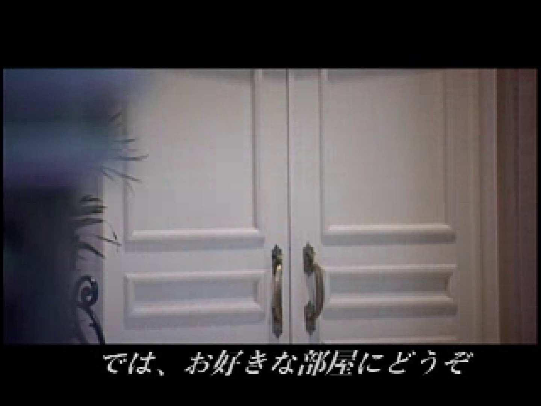 イケメンピクチャーズ vol.8 イメージ(エロ) ゲイエロ画像 96枚 34