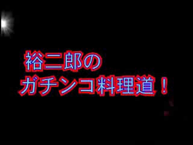 イケメンピクチャーズ vol.1 イケメン ケツマンスケベ画像 91枚 46