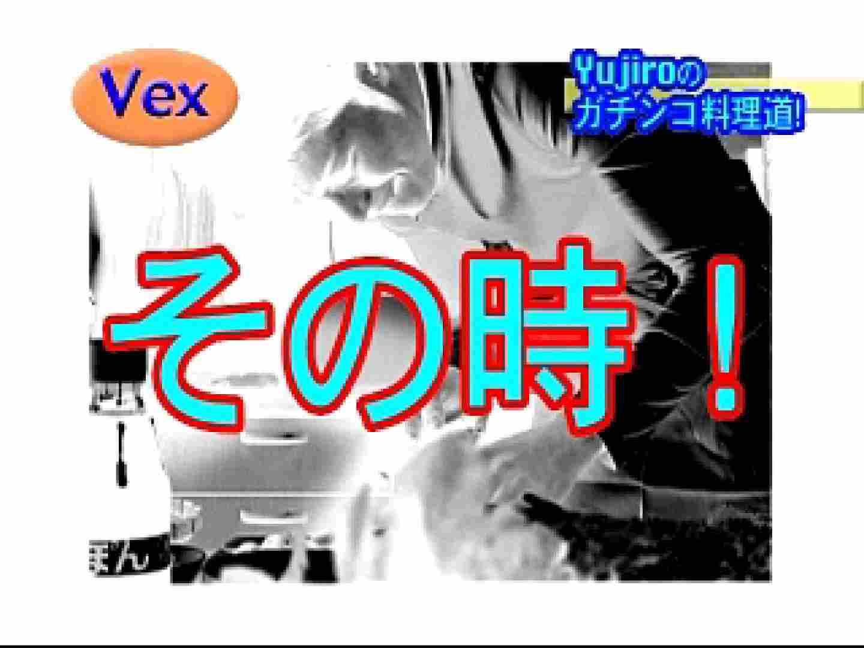 イケメンピクチャーズ vol.1 イケメン ケツマンスケベ画像 91枚 51