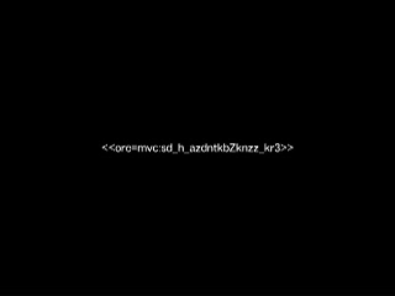 イケメンピクチャーズ vol.1 イケメン ケツマンスケベ画像 91枚 86