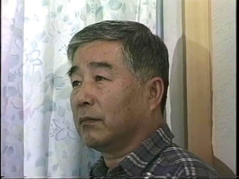 会社役員禁断の情事VOL.11 アナル ゲイザーメン画像 113枚 60