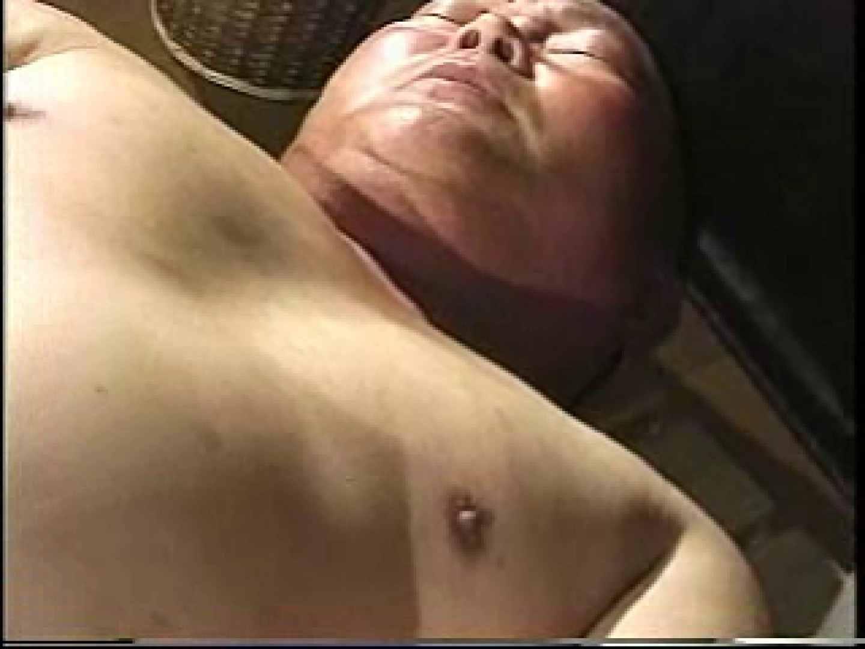 会社役員禁断の情事VOL.15 男 ゲイ無料無修正画像 99枚 83