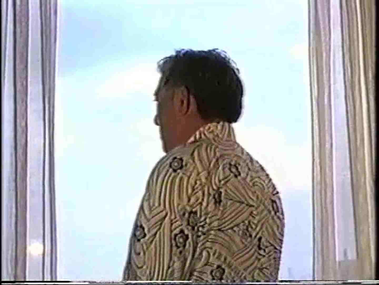 会社役員禁断の情事VOL.16 フェラ ゲイ素人エロ画像 91枚 3
