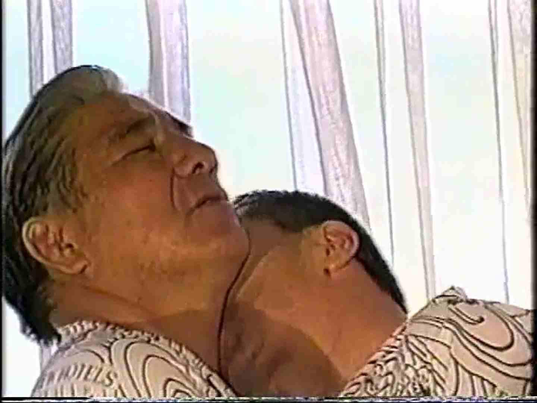 会社役員禁断の情事VOL.16 フェラ ゲイ素人エロ画像 91枚 6