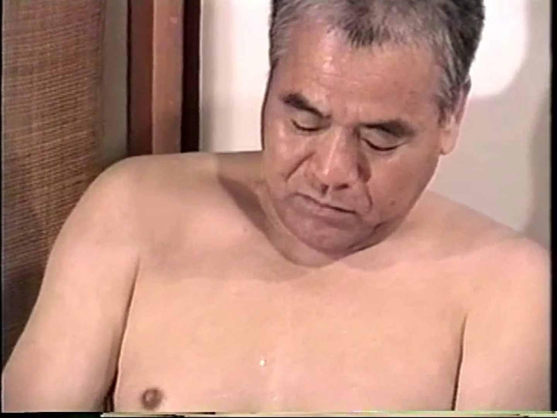 会社役員禁断の情事VOL.17 アナル舐め ゲイ肛門画像 64枚 18