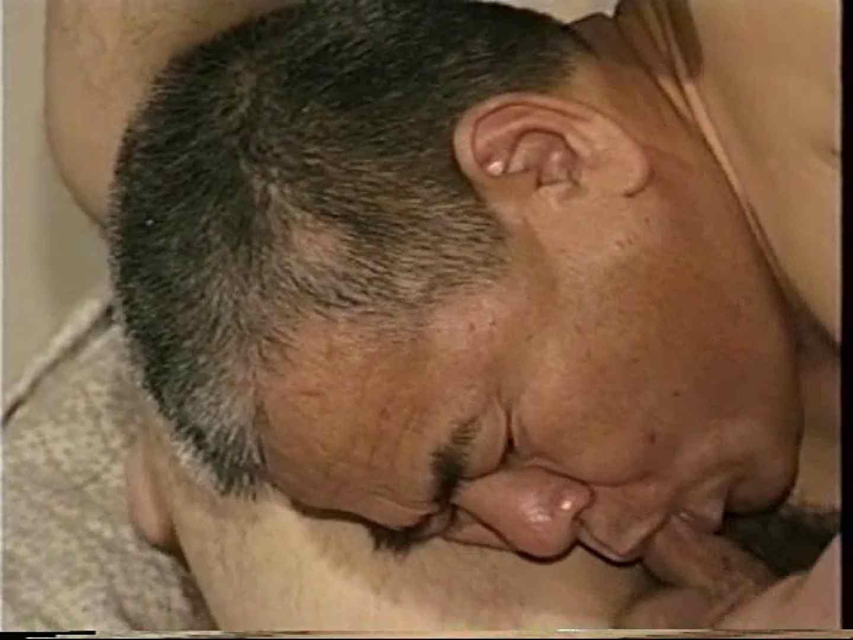 会社役員禁断の情事VOL.17 アナル舐め ゲイ肛門画像 64枚 47