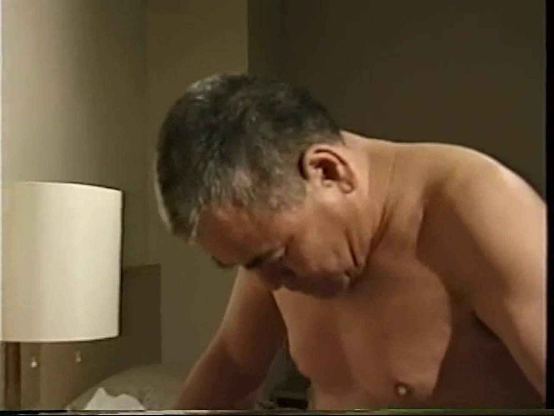 会社役員禁断の情事VOL.17