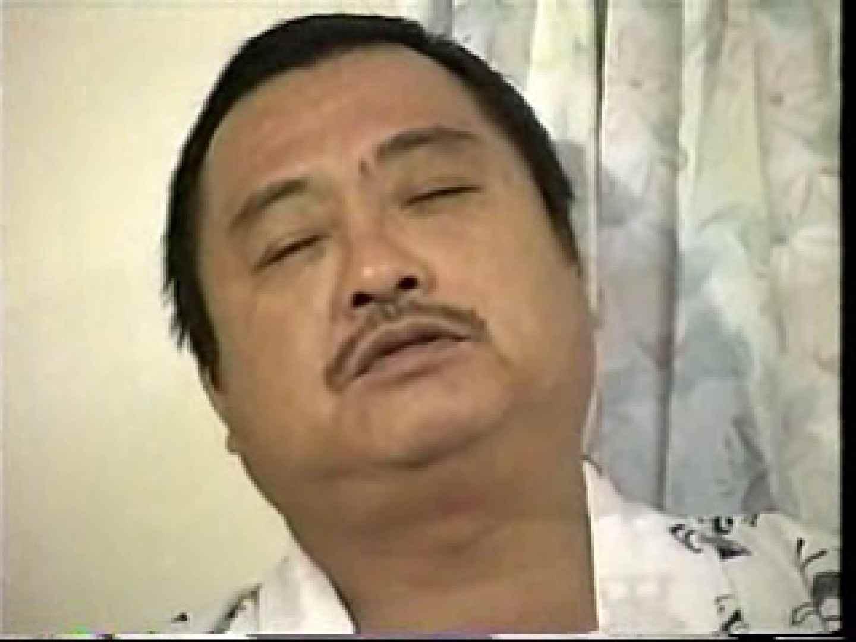 会社役員禁断の情事VOL.18 フェラ ゲイ素人エロ画像 81枚 13