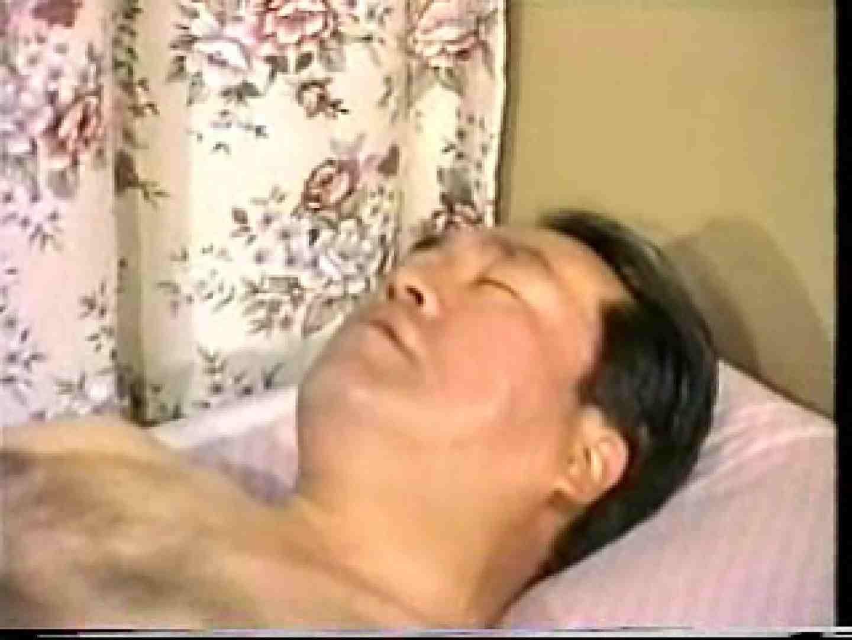 会社役員禁断の情事VOL.20 野外 射精無修正動画 66枚 17