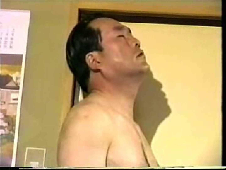 会社役員禁断の情事VOL.20 野外 射精無修正動画 66枚 65