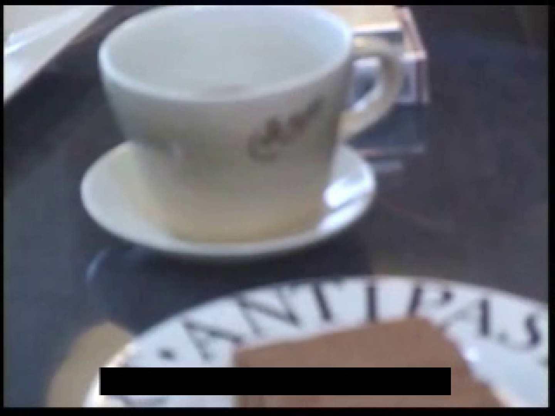 やっぱ男が好き?そのコーヒー・・・アブナイッ マッチョ 亀頭もろ画像 110枚 53