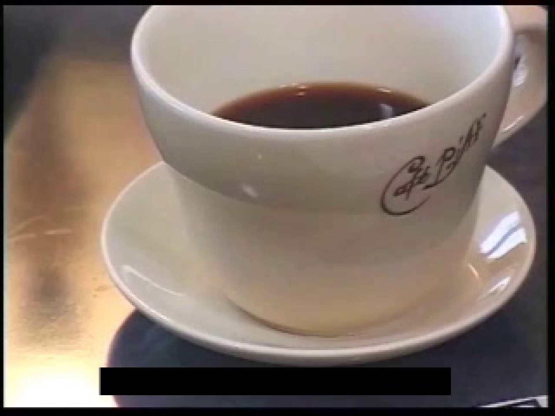 やっぱ男が好き?そのコーヒー・・・アブナイッ マッチョ 亀頭もろ画像 110枚 55