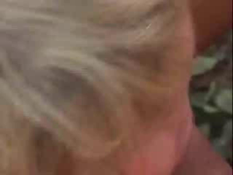 白人さんの性欲って! ! 晴天野外ファック オナニー アダルトビデオ画像キャプチャ 101枚 87