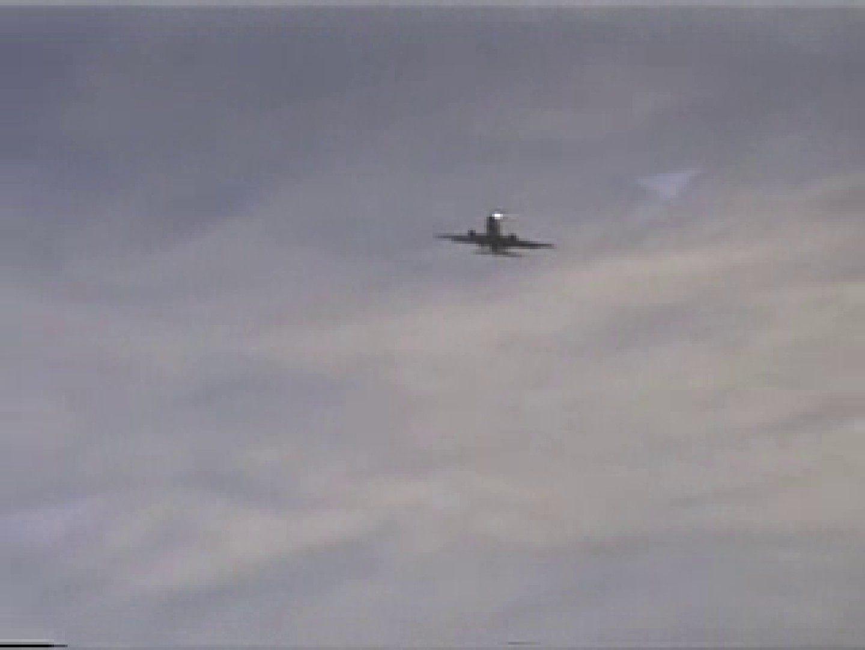晴天の青空の下、空き地でSEX! アナル責め ゲイ発射もろ画像 89枚 14