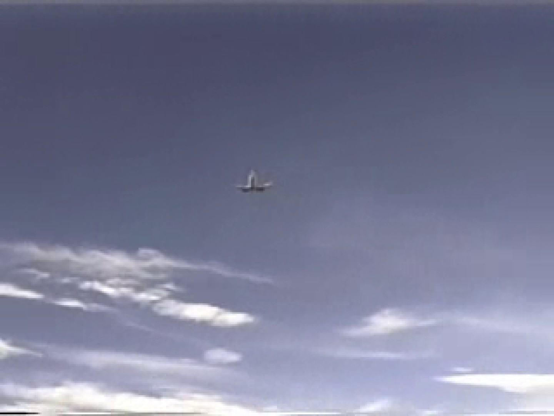晴天の青空の下、空き地でSEX! アナル責め ゲイ発射もろ画像 89枚 16