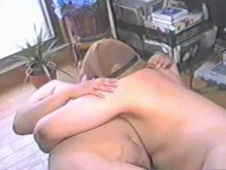 パンスト男! ! 自宅での絡み合い ディープキス チンコ画像 90枚 88
