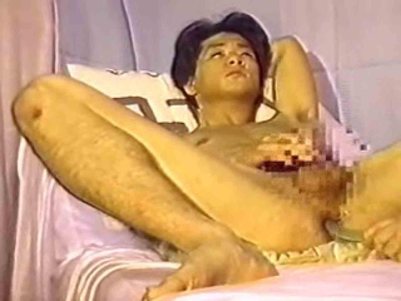 90sノンケお手伝い付オナニー特集!CASE.9 ディルド ゲイエロ動画 107枚 88