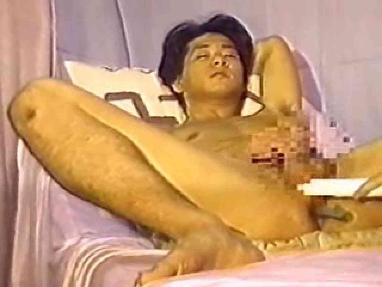 90sノンケお手伝い付オナニー特集!CASE.9 ディルド ゲイエロ動画 107枚 94