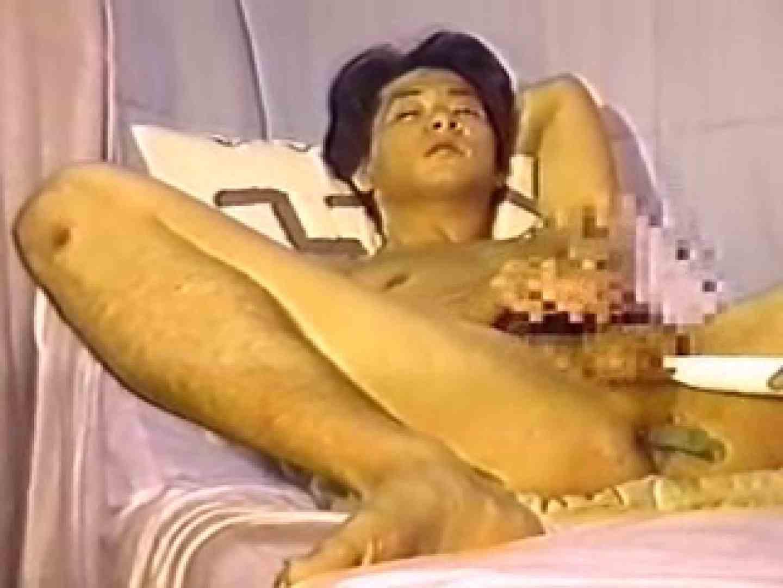 90sノンケお手伝い付オナニー特集!CASE.9 ディルド ゲイエロ動画 107枚 96