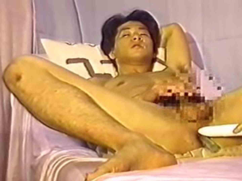 90sノンケお手伝い付オナニー特集!CASE.9 ディルド ゲイエロ動画 107枚 98