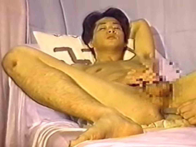 90sノンケお手伝い付オナニー特集!CASE.9 ディルド ゲイエロ動画 107枚 99