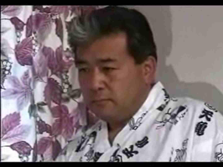 重役クラス禁断の情事VOL.1 発射 ゲイ無修正ビデオ画像 114枚 2