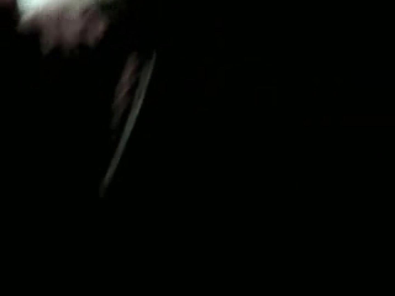 覗撮!!他人のオナニーピーピング!!vol3 手コキ AV動画 94枚 47