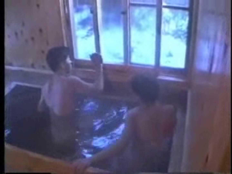 仲良しボーイズ! ! 温泉旅行! ! フェラ ゲイ素人エロ画像 83枚 52
