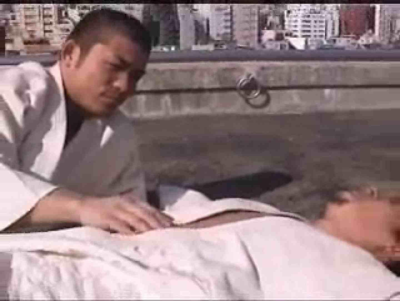 さぁ! ! はやくSEXしようぜ!  〜柔道家編〜 野外露出 ゲイ素人エロ画像 107枚 57