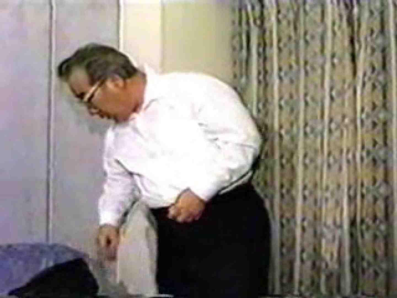 社長さんの裏の性癖。 アナル ゲイザーメン画像 88枚 1