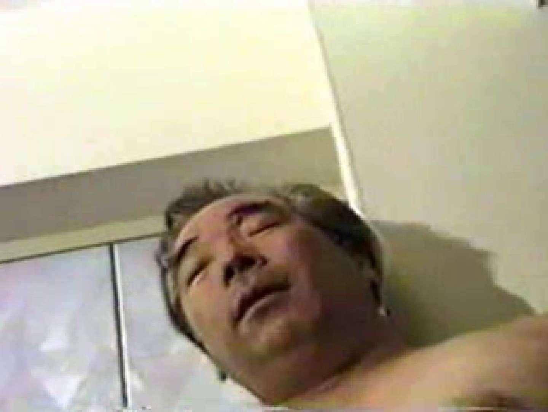 社長さんの裏の性癖。 アナル ゲイザーメン画像 88枚 31