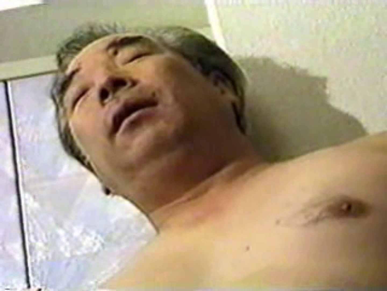 社長さんの裏の性癖。 アナル ゲイザーメン画像 88枚 32