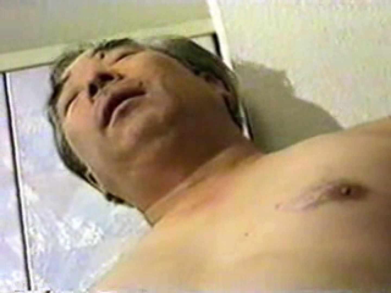社長さんの裏の性癖。 アナル ゲイザーメン画像 88枚 37
